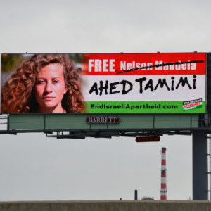 Ahed Campaign