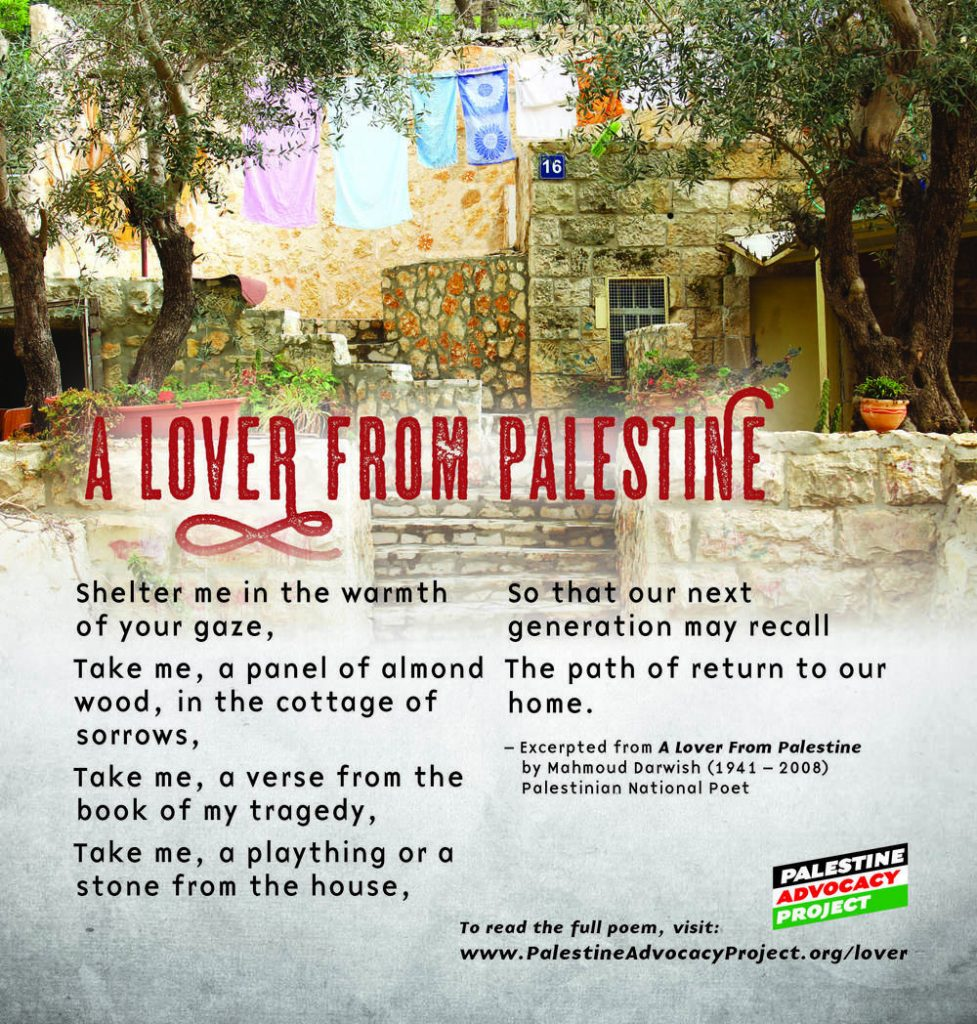 A Lover From Palestine | Palestine Advocacy Project