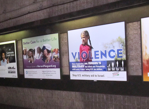 Palestine Advocacy Project Wins the Right to Display Ads on MBTA
