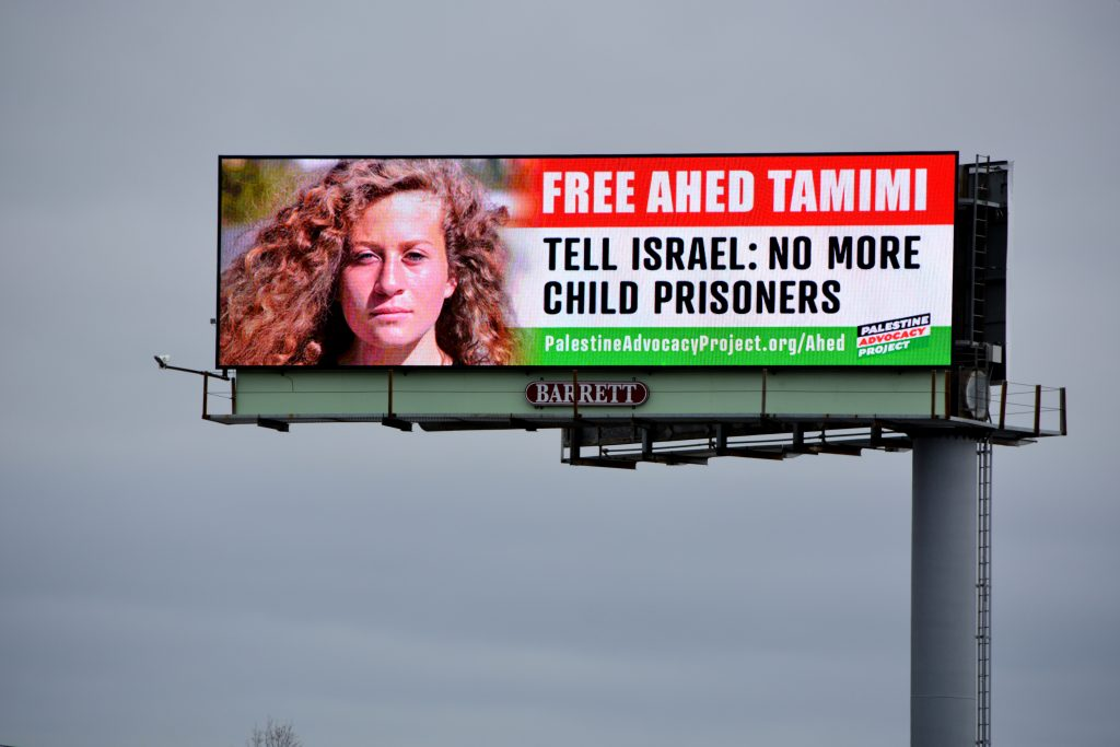 Free Ahed Campaign